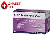 """Иглы инсулиновые """"Микрофайн"""" (Microfine) 5 мм. (100 шт.)"""