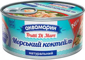 Морской коктейль 185 грамм