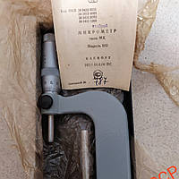 Микрометр МК 50-75 0.01 ГОСТ 6507-90 Качество СССР