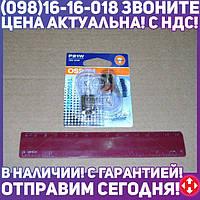 ⭐⭐⭐⭐⭐ Лампа вспомогательного  освещения Р21W 12V 21W ВА15s (2 шт) blister (пр-во OSRAM)