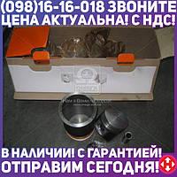 ⭐⭐⭐⭐⭐ Гильзо-комплект ГАЗ 2410,3302 (ГП+Палец+ст.кольца),   фирменной упаковке  М/К (покупн. ГАЗ)