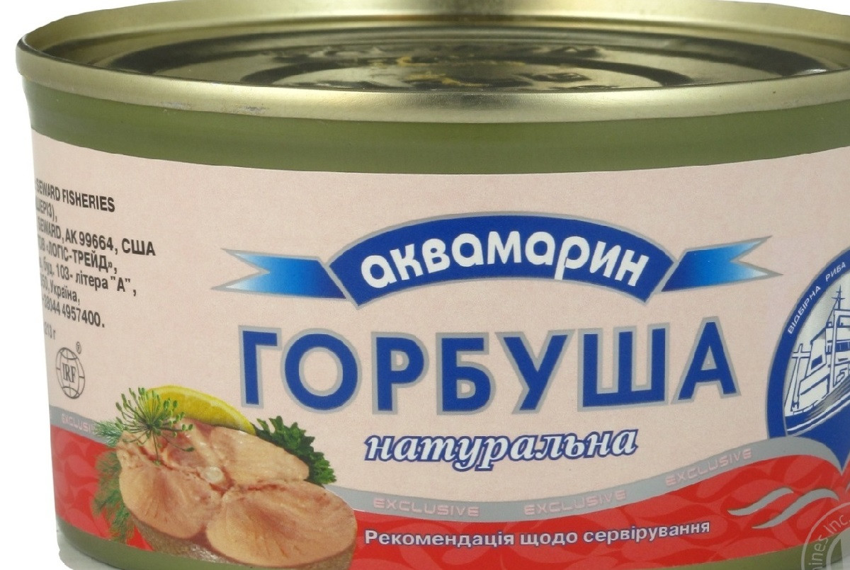 Рыба Горбуша натуральная 230 грамм