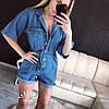 Джинсовый комбинезон женский шортами, стильный, обьемного стиля, 407-003
