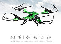 Квадрокоптер (дрон) H31 Green + Подарок!