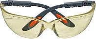 Очки защитные, желтые Neo 97-501