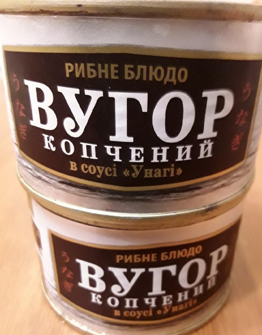"""Угорь копчённый в соусе """" Унаги"""" 230 грамм"""