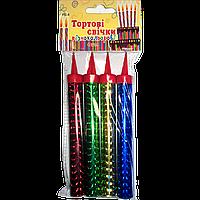 Тортовые свечи FS-4, длина свечи: 12 см., время горения: 50 секунд, цвет искр: разноцветные