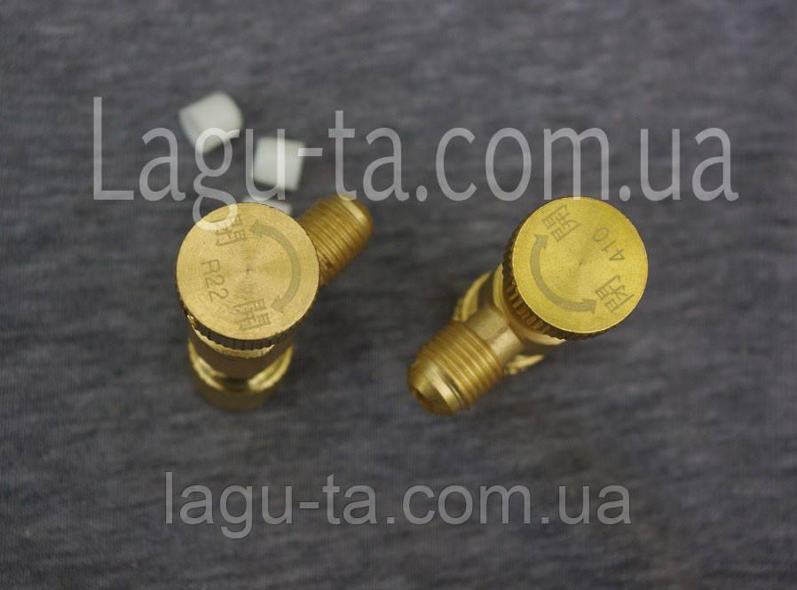 Переходник - нажималка для заправки кондиционеров работающих на фреоне R410a и R22a (пара)