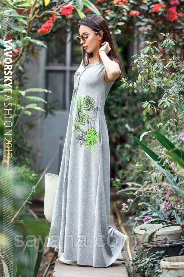 стильное женское платье опт
