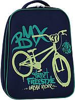 Рюкзак школьный ортопедический Bagland Turtle 17 л. для младшей школы Street Freestyle