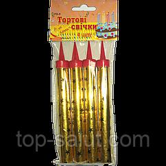 Тортовые свечи FS-3, длина свечи: 12 см., время горения: 60 секунд, цвет искр: серебряный