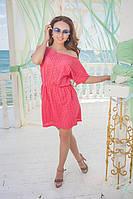 """Стильное молодежное платье мини """" Прошва """" Dress Code"""