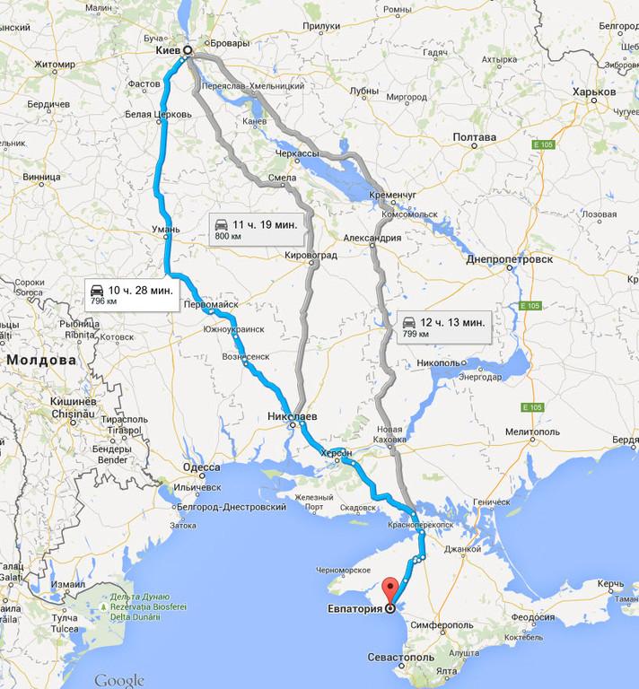 Киев → Евпатория