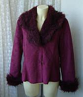 Дубленка женская искусственная шикарная бренд Great Coat р.48-50