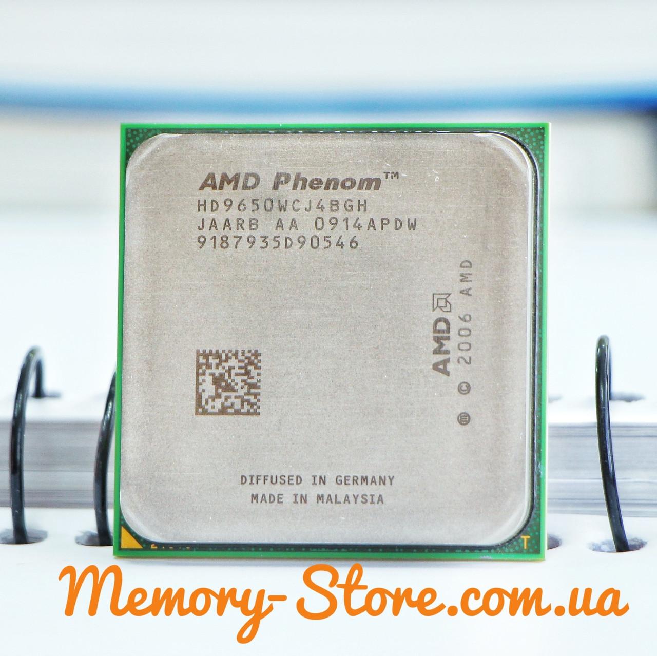 Процессор AMD Phenom X4 9650 (95W) 2.3GHz  + термопаста GD900