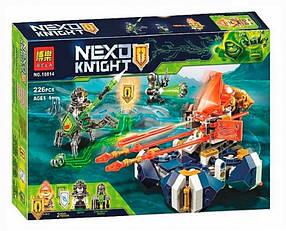 Конструктор Bela 10814 Нексо Найтс Летающая турнирная машина Ланса (аналог Lego Nexo Knights 72001)