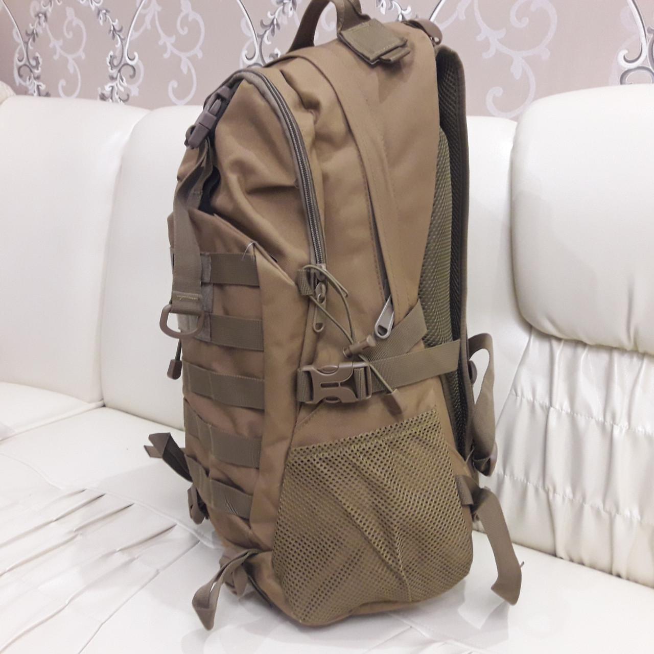 Армейский рюкзак Silver Knight 40 литров мужской койот военный солдатский