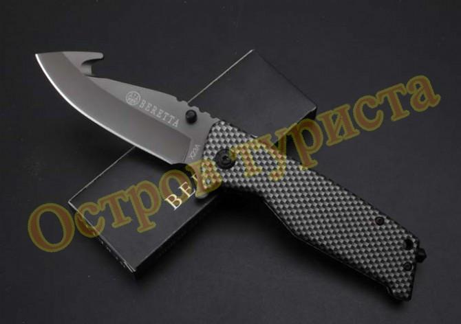 Нож складной BERETTA  X23A