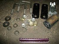 ⭐⭐⭐⭐⭐ Крепления рессоры задней комплект (производство  ГАЗ)  3302-2912650