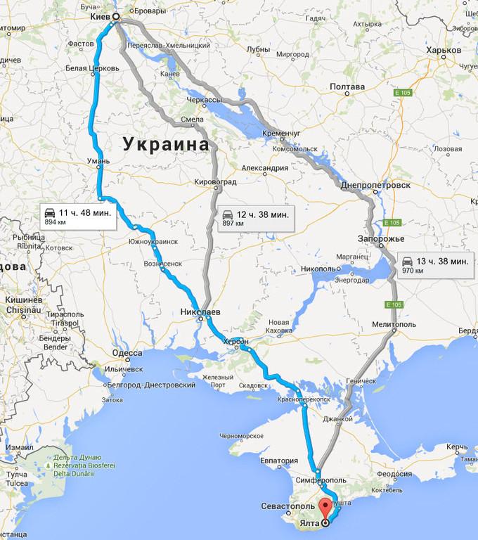 Киев → Ялта