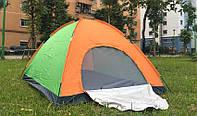 Палатка летняя туристическая трехместная 200 Х 150 Х 110 см. , фото 1