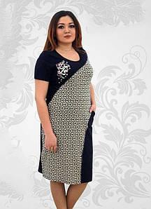 Платье летнее с коротким рукавом большого размера