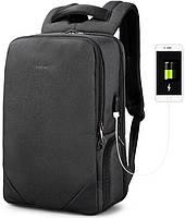 Стильный Рюкзак для ноутбука Tigernu T-B3601 20 л, фото 2