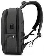 Стильный Рюкзак для ноутбука Tigernu T-B3601 20 л, фото 4