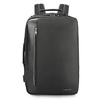 Стильный городской рюкзак Tigernu T-B3639 черный, фото 2