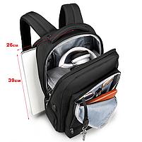 Современный рюкзак Tigernu T-B3585 26 л, черный, фото 2