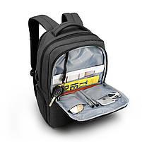 Стильный городской рюкзак Tigernu T-B3259 для ноутбука 15,6 дюймов, фото 3