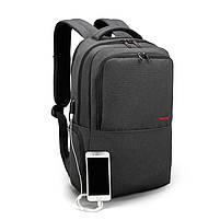 Стильный городской рюкзак Tigernu T-B3259 для ноутбука 15,6 дюймов, фото 5