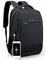 Стильный Рюкзак Tigernu T-B3516, серый, фото 3