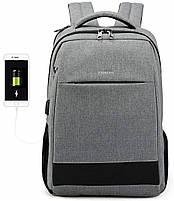 Стильный Рюкзак Tigernu T-B3516, серый, фото 4