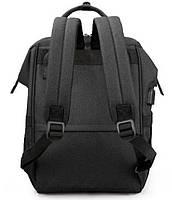 Городской рюкзак для мам Tigernu T-B3358, т.серый, фото 2