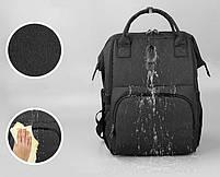 Городской рюкзак для мам Tigernu T-B3358, т.серый, фото 6