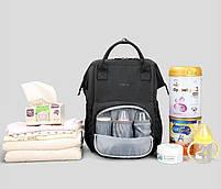 Городской рюкзак для мам Tigernu T-B3358, т.серый, фото 7