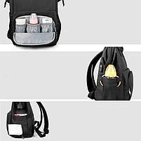 Городской рюкзак для мам Tigernu T-B3358, т.серый, фото 8
