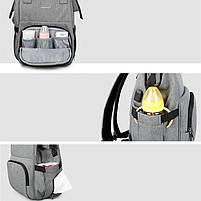 Вместительный женский рюкзак Tigernu T-B3358 для активных мам :), серый, фото 2