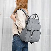 Вместительный женский рюкзак Tigernu T-B3358 для активных мам :), серый, фото 5