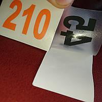 Наклейки нумерации