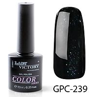Гель-лак Lady Victory с мерцанием GPC-239, 7.3 мл