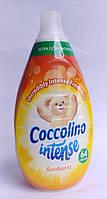 Coccolino intense Sunburst ультра концентрат ополаскиватель (64 стирки) 960ml