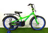 "Детский велосипед Crosser Street 20"", фото 1"
