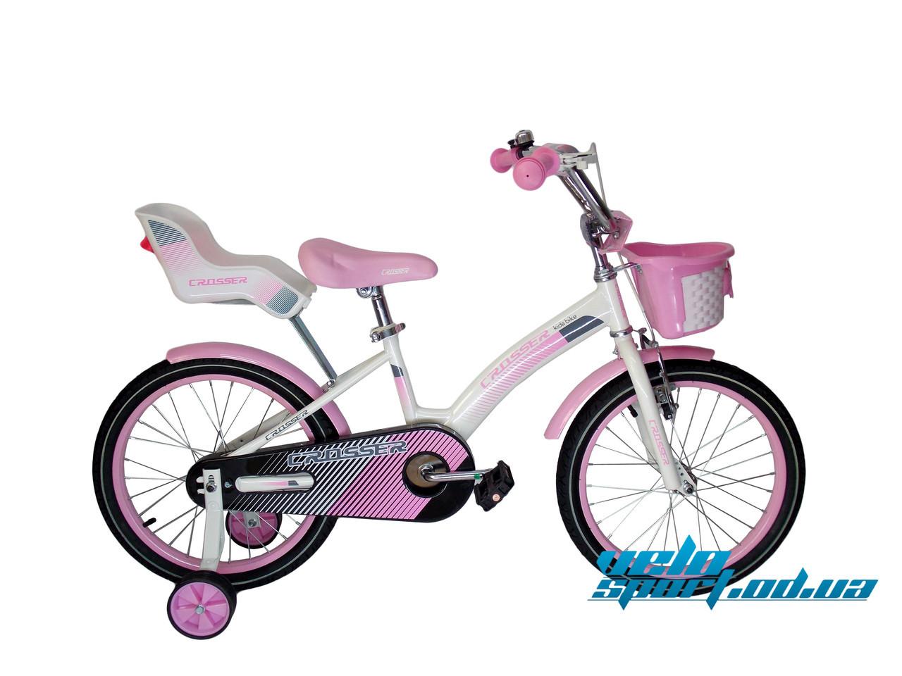 """Детский велосипед для девочек Crosser Kids Bike 20"""""""