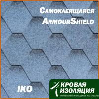 Битумная черепица IKO ArmourShield