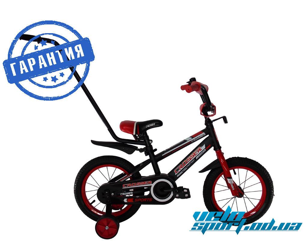 """Детский велосипед Crosser Sports 14"""" c родительской ручкой"""