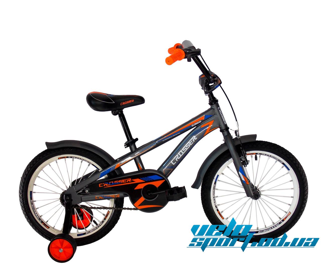 """Детский велосипед Crosser G-960 20"""" дюймов"""