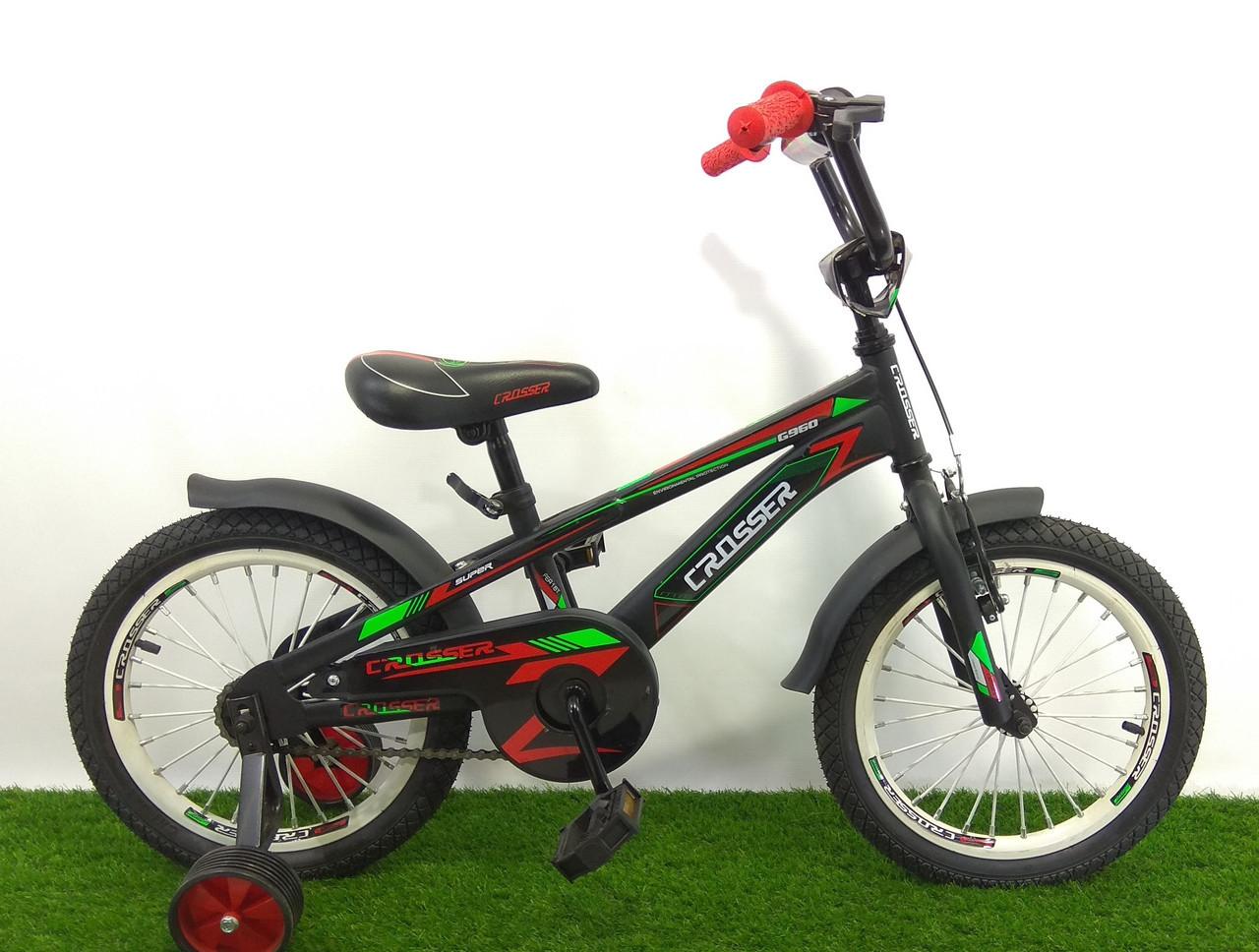 """Детский велосипед Crosser G 960 16"""""""