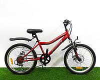 Детский велосипед Azimut Alpha 20 D (Дисковые тормоза), фото 1
